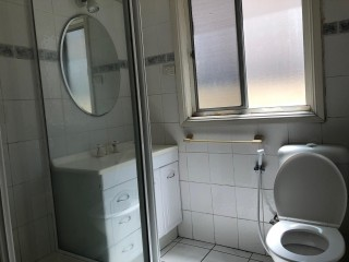 View profile: Conveniently located 2 bedroom Granny Flat! Two weeks free rent!
